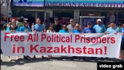 Группа казахстанцев во время акции в поддержку соотечественников. Нью-Йорк, 25 августа 2019 года