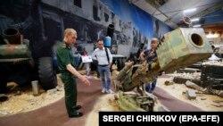 Сирийское оружие в парке «Патриот»