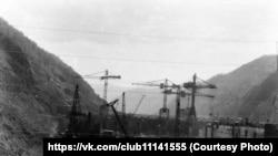 Строительство Саяно-Шушенской ГЭС