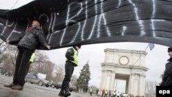 Suporter PPCD la un protest în Chişinău, 4.03.2012
