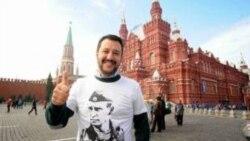Проект Европа: 50 оттенков любви к Путину
