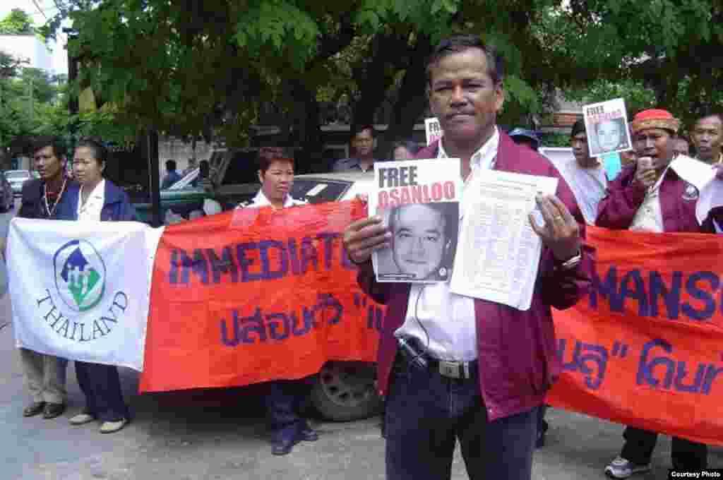 فعالان کارگری معترض به بازداشت اسانلو در تایلند