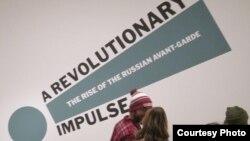 Выставка авангарда в МОМА