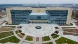 Новы будынак Вярхоўнага суду Беларусі