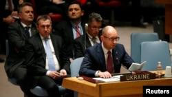 Выступление премьер-министра Украины Арсения Яценюка на заседании Совета Безопасности ООН. Нью-Йорк, 13 марта 2014 года.