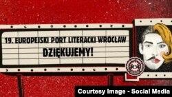 Фрагмент плаката Biuro Literackie
