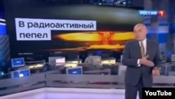 Дмитрий Киселёв - яке аз наттоқони барномаҳои пропагандистӣ дар ТВ Русия