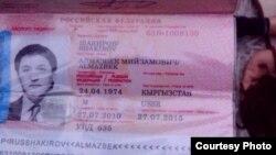 Паспорт, найденный на месте убийства.