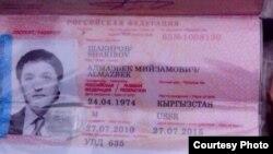 Алмамбет Анапияевдин сүрөтү чапталган паспорт