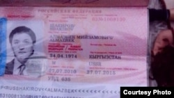 Алманбет Анапияев номига берилган сохта Россия паспорти