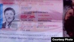 Шакиров Алмазбек Мийзамовичтин (24.04.1974) атына берилген Орусиянын паспорту