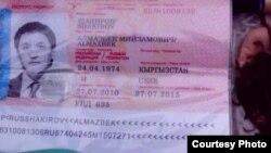 Анапияевдики делген паспорт