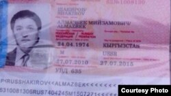 Шакиров Алмазбек Мийзамовичтин (24.04.1974) атына берилген Орусиянын паспорту. Анда Алмамбет Анапиявдики делген сүрөт чапталган