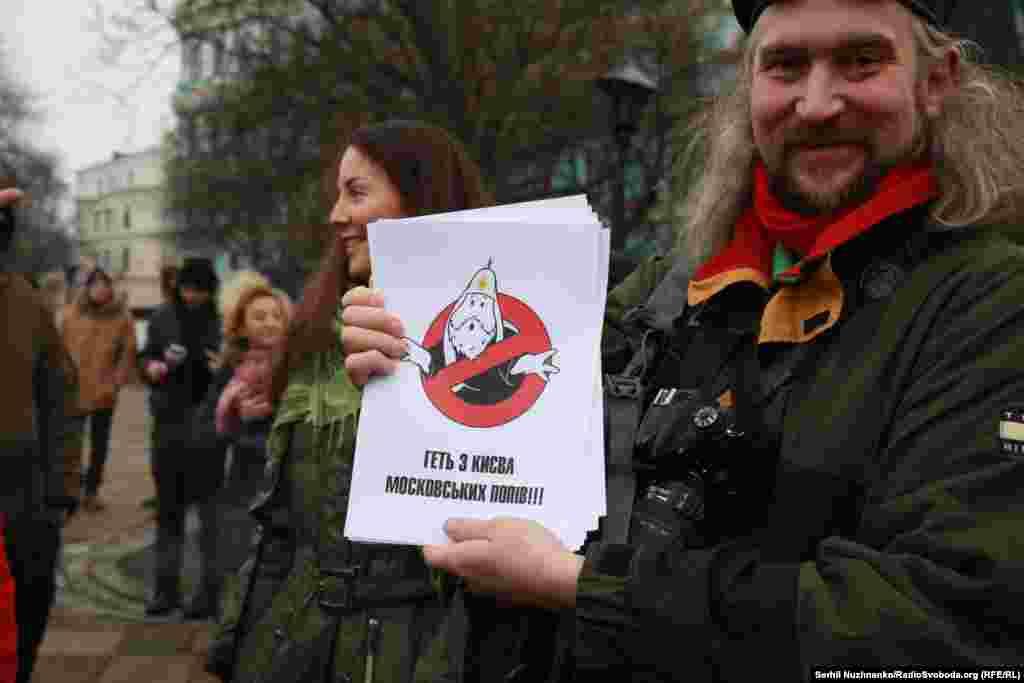 Активісти тримали в руках плакати з написами на кшталт «Геть московського попа»...