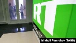 Në zyrat e 'Russia Today'