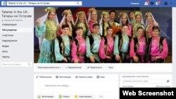 """Фейсбукта """"Утраудагы татарлар"""" сәхифәсенең беренче бите"""