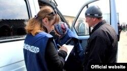Фото с сайта Управления Россельхознадзором РФ по Дагестану