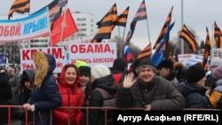 Митинг в поддержку Крыма в Уфе