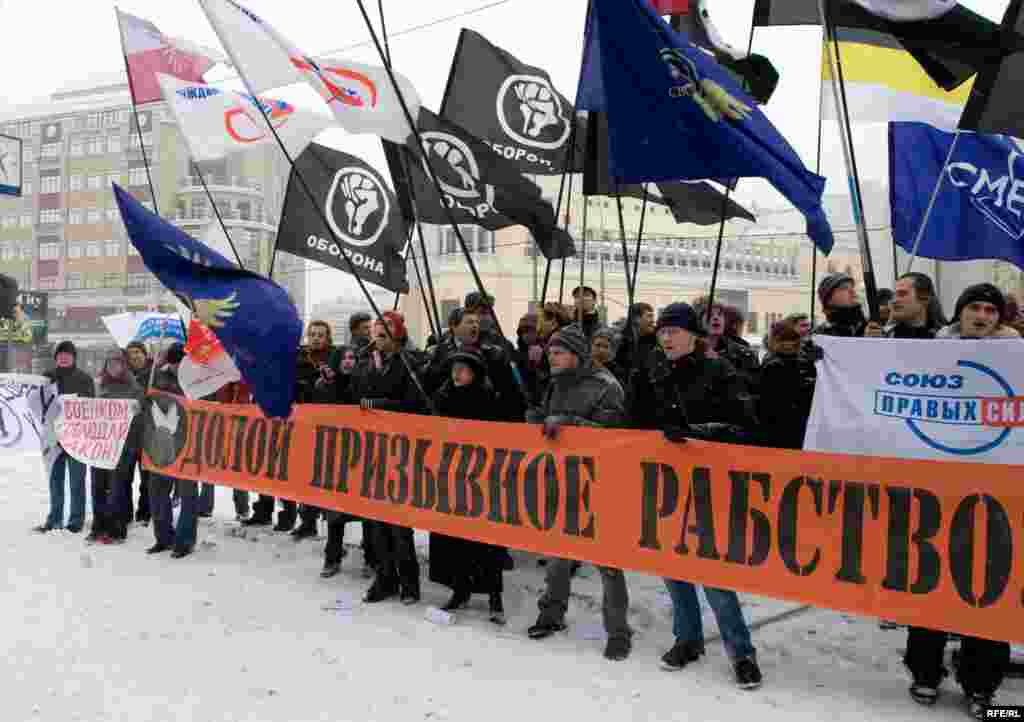 "Russia - picket ""Oborona"" to support Oleg Kozlovsky, 20Jan2008"