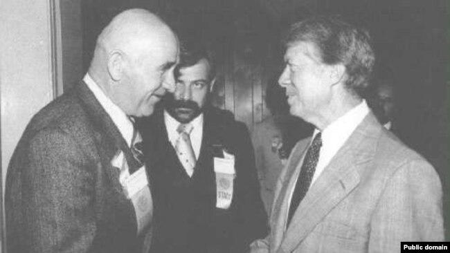 Петро Григоренко і президент США Джиммі Картер