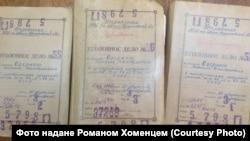 Три томи кримінальної справи щодо Михайла Озерного