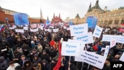 Акция на Красной площади в честь присоединения Крыма к России
