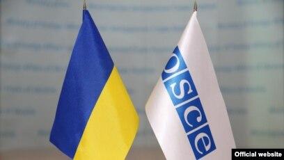 """Картинки по запросу """"1994 – в Украине начала свою деятельность миссия ОБСЕ"""""""""""
