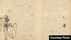 Фрагмент рукописи Марселя Пруста (Фото: BnF, Dist. RMN-Grand Palais / Art Resource, NY)