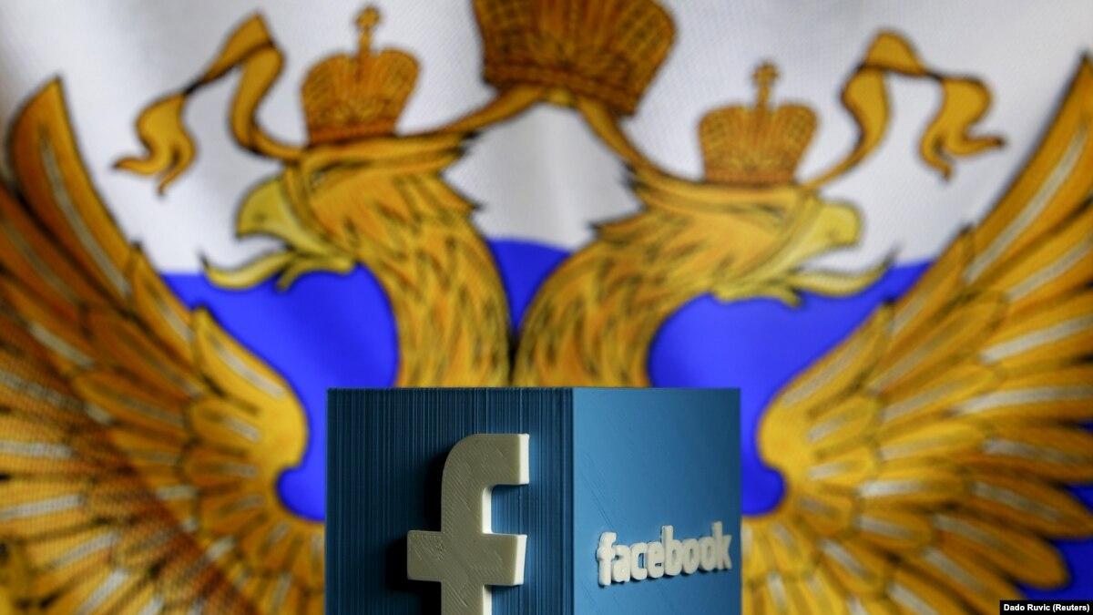 Роскомнадзор завёл дела против Facebook и Twitter
