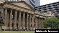 Ավստրալիա - Վիկտորիա պետական գրադարանի շենքը Մելբուռնում