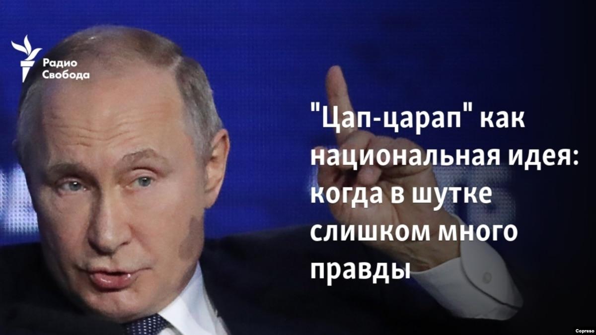 Умови поки економічно неприйнятні для нас, - Путін про пропозиції Києва щодо транзиту газу - Цензор.НЕТ 4638