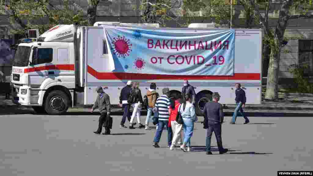 На площади действует мобильный пункт вакцинации от коронавируса