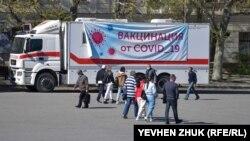 Мобільний пункт вакцинації від коронавірусу на площі Нахімова в Севастополі, травень 2021 року