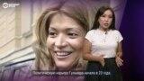 От «принцессы» до заключенной: жизненный путь Гульнары Каримовой