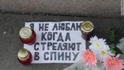 "Новая атака на ""Немцов мост"""