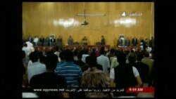 Mubarak Sentenced, Scuffles Break Out In Courtroom