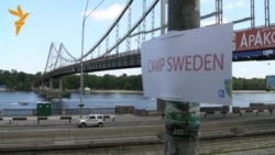 Наметове містечко шведів на київському острові