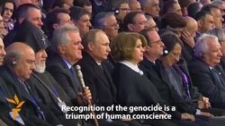 Presidents Speak At Commemoration In Yerevan