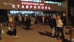 В Ставрополе шутили про правительство и губернатора