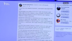 Министры об обысках в редакциях двух СМИ