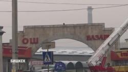 Как похищенную девочку-подростка вызволяли из борделя в Бишкек