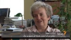 گفتوگوی هانا کاویانی با دانا درابوا، رئیس دفتر ایمنی هستهای جمهوری چک