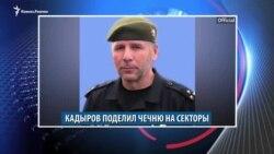 Видеоновости Кавказа 21 августа