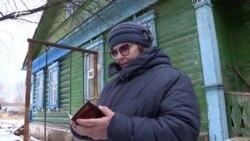 Дом под бульдозер, пенсионерку в приют