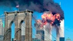 11 сентября. День террора, изменивший мир