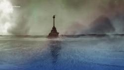 Бой в Керченском проливе | Крым.Реалии ТВ (видео)
