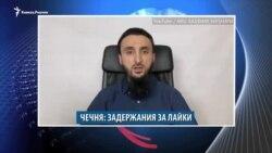 Видеоновости Северного Кавказа 27 февраля
