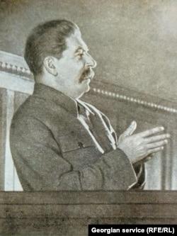 ი. სტალინი სიტყვით გამოდის 1936 წლის 25 ნოემბერს, საბჭოების VIII საგანგებო საკავშირო ყრილობაზე