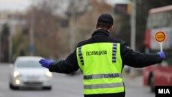 Pamje e një zyrtari policor në Maqedoni të Veriut.