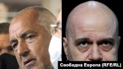 Boyko Borosov și Slavi Trifonov